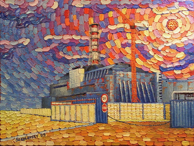 Чорнобиль 30 40см полотно масло 2009 в